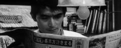 Kurosawa HAL 3.jpg